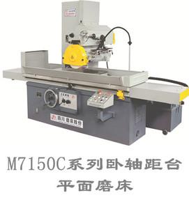 M7150_副本.jpg